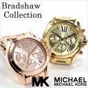 MichaelKors時計 マイケルコース時計 Michael Kors 腕時計 マイケル コース 時計 ブラッドショーミニ BradshawMini