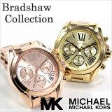 ��3ǯ�ݾ��оݡۥޥ����륳���� ���� michaelkors �ӻ��� �ޥ����� ������ [ michael kors ] �ޥ����륳�����ӻ��� MICHAELKORS�ӻ��� �֥�åɥ��硼 �ߥ� Bradshaw Mini ��ǥ�����/�ԥ� MK5799 MK5798 [�͵�/����/�֥���/�ץ쥼���/���ե�/�ԥ������][����̵��]