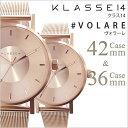 クラス14 腕時計[ KLASSE14 時計 ]クラス フォーティーン 時計[ KLASSE 14 腕時計 ]ヴォラーレ VOLARE MARIO NOBILE メンズ/レディース VO14RG003W/VO14RG003M [メタル ベルト/メッシュ/クラッセ/ボラーレ/マリオ/ローズ ゴールド/ピンクゴールド][送料無料]