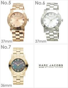 マークバイマークジェイコブス腕時計[MARCBYMARCJACOBS時計]マークバイマークジェイコブス時計[MARCBYMARCJACOBS腕時計]マークジェイコブス[MARCJACOBS]マークバイ[エイミー][Amy]レディースMBM1154MBM1150[人気/ブランド/ギフト/プレゼント][送料無料]