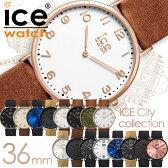 【5年保証対象】アイスウォッチ 時計[ ICEWATCH 腕時計 ]アイス ウォッチ[ ice watch ]アイス シティ バロー Ice City 36mm メンズ/レディース/ブラック [革 ベルト/防水/アイスシティー/ICECITY/レザー/ペア/ペアウォッチ/プレゼント/ギフト/北欧/シンプル][送料無料]