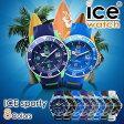 【5年保証対象】アイスウォッチ 腕時計[ ICEWATCH 時計 ]アイス ウォッチ 時計[ ICE WATCH 腕時計 ]アイス 腕時計[ ice時計 ]アイス時計 スポーティー ビッグビッグ sporty BigBig メンズ [シリコン ベルト/ラバー ベルト/防水/サマーウォッチ/ペア/ペアウォッチ][送料無料]