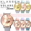 クラス14 腕時計[ KLASSE14 時計 ]クラス フォーティーン 時計[ KLASSE 14 腕時計 ]ヴォラーレ VOLARE IRIS