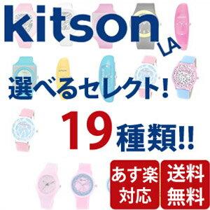 キットソン レディース プレゼント おしゃれ ブランド