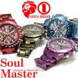 ネスタブランド 腕時計 NESTABRAND 時計 ネスタブランド 時計 NESTABRAND 腕時計 ネスタ ブランド NESTA BRAND ネスタブランド腕時計 ネスタ腕時計 ソウルマスター アルミニウム Soul Master aruminium メンズ 02P28Sep16