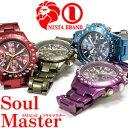ネスタブランド 腕時計 NESTABRAND 時計 ネスタブランド 時計 NESTABRAND 腕時計 ネスタ ブランド NESTA BRAND ネスタブランド腕時計 ネスタ腕時計 ソウルマスター アルミニウム Soul Master aruminium メンズ