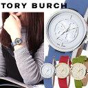 トリーバーチ 腕時計 TORYBURCH 時計 トリー バーチ 時計 TORY BURCH 腕時計 REVA レディース TRB4005 TRB4006 TRB4022 トリバ 人気 ブランド 革 ベルト ブルー レッド 赤 グリーン 二重巻き ブレスレット アクセサリー プレゼント 送料無料