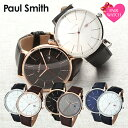 【ペア価格】ペアウォッチ ポールスミス 腕時計 PaulSmith 時計 ポール スミス ペア P