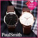 【楽天ランキング1位】【ペア価格】ペアウォッチ ポールスミス 腕時計 PaulS...