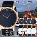 ポールヒューイット 腕時計【36mmケース】[PaulHewitt 時計]ポール ヒューイット 時計[Paul Hewitt 腕時計] セラー ライン Sailor Line 36mm メンズ/レディース/ブルー[新作/人気/トレンド/ブランド/ドイツ/シンプル/革/レザーベルト/ブラック/ローズゴールド][送料無料]