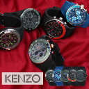 ケンゾー 腕時計 K...