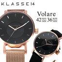 クラス14 腕時計[KLASSE14 時計]クラス 14 時計[KLASSE 14 腕時計]ヴォラーレ ダークローズ DARKROSE レディース/メンズ/ブラック[新作/人気/ブランド/ペアウオッチ/メタル/メッシュ/レザー ベルト/ローズゴールド/ピンクゴールド][送料無料]