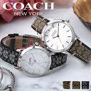 コーチ 腕時計 COACH 時計 コーチ時計 コーチ腕時計 ...