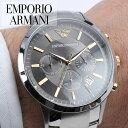 エンポリオアルマーニ 腕時計 EMPORIOARMANI 時...
