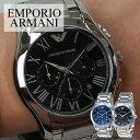 エンポリオアルマーニ 腕時計 ...
