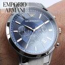 エンポリオアルマーニ 時計 EMPORIOARMANI 時計...