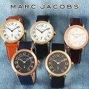 マークジェイコブス 腕時計 MARCJACOBS 時計 マー...