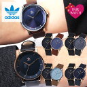 【ペア価格】ペアウォッチ アディダス 腕時計 adidas ...