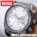ディーゼル 時計 DIESEL 腕時計 ディーゼル時計 ディ...