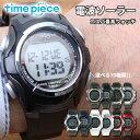 \コスパ最高!! 電波時計 /ソーラー電波時計 腕時計 メンズ デジタル 時計 電波ソーラー腕時計