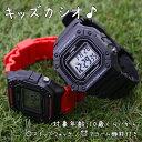 \お子様におすすめ♪ キッズカシオ /キッズ カシオ 時計 CASIO 腕時計 子供用 デジタル腕時...