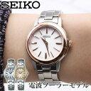 \電池交換 時刻調整不要/セイコー 腕時計 SEIKO 時計...