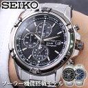 [当日出荷] \確かな品質で他と差がつく/セイコー 時計 メンズ SEIKO 腕時計 海外セイコー ...