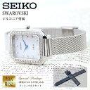 \当店限定/セイコー 時計 SEIKO 腕時計 レディース ...