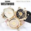 \オーブが揺れ動く♪/ヴィヴィアンウェストウッド 時計 VivienneWestwood 腕時計 ヴィヴィアン ウェストウッド Vivienne Westwood ビ..