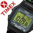 【5年保証対象】タイメックス腕時計[TIMEX時計 TIMEX 腕時計 タイメックス 時計 ]TIMEX80/メンズ/レディース/男女兼用時計/T2N374[10800円以上 送料無料][プレゼント/祝い]