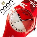 ヌーンコペンハーゲン腕時計[nooncopenhagen時計...
