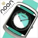 [ ヌーンコペンハーゲン 時計 ] nooncopenhagen 時計 [ ヌーン コペンハーゲン 腕時計 ] noon copenhagen 腕時計 [ ヌーン 腕時計 noon 腕時計 ] メンズ/レディース