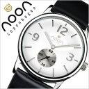 ヌーンコペンハーゲン 時計 [ nooncopenhagen 時計 ] ヌーン コペンハーゲン 腕時計 [ noon copenhagen 腕時計 ] ヌーン ...