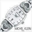 セイコーミッシェルクラン腕時計[SEIKOMichelKlein時計 SEIKO Michel Klein 腕時計 セイコー ミッシェル クラン 時計 ]/レディース時計/AJCK012[送料無料][lpw]