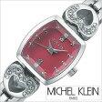 セイコーミッシェルクラン腕時計[SEIKOMichelKlein時計 SEIKO Michel Klein 腕時計 セイコー ミッシェル クラン 時計 ]/レディース時計/AJCK014[送料無料][lpw]