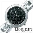セイコー ミッシェルクラン腕時計[SEIKO MICHEL KLEIN PARIS MICHEL KLEIN 腕時計 ミッシェルクラン 時計 ]ミッシェルクランファム[MICHEL KLEIN FEMME]/レディース時計AVCK023[送料無料][lpw]