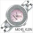 セイコー ミッシェルクラン腕時計[SEIKO MICHEL KLEIN PARIS MICHEL KLEIN 腕時計 ミッシェルクラン 時計 ]ミッシェルクランファム[MICHEL KLEIN FEMME]/レディース時計AVZP119[送料無料][lpw]