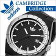 アディダス 腕時計[ adidas 時計 ]アディダス 時計[ adidas originals 腕時計 ]アディダス オリジナルス 時計[ adidasoriginals 腕時計 ]アディダス腕時計[ adidas腕時計 ]ケンブリッジ[CAMBRIDGE]メンズ/レディース ADH2031[人気/スポーツ/ブランド/防水][送料無料]