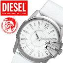 ディーゼル 時計 DIESEL時計 ( ディーゼル 腕時計 ) DIESEL 腕時計 ディーゼル時計 DIESEL 時計 ディーゼル腕時計 DIESEL腕時計 ...