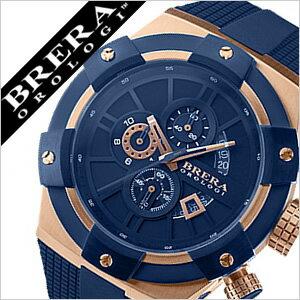 ブレラ時計BRERA腕時計ブレラオロロジ腕時計BRERAOROLOGI時計ブレラオロロジBRERAOROLOGIブレラ時計ブレラオロロジ腕時計スーパースポルティーボ48MM[SUPERSPORTIVO48MM]メンズ時計BRSSC4910[新作レア人気ブランドラバーベルト激安][送料無料]