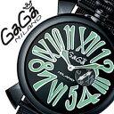 ガガミラノ GaGaMILANO ガガミラノ 腕時計 GaGaMILANO 腕時計 ガガ ミラノ G...