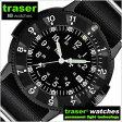トレーサー ウォッチ腕時計[TRASER WATCHES TRASER 腕時計 トレーサー 時計 ]ナビゲーター タイプ6[NAVIGATOR TYPE6 BK]メンズ時計P6500.400.33.01[ミリタリーウォッチ][送料無料][プレゼント/ギフト/お祝い]