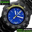 トレーサー ウォッチ腕時計[TRASER WATCHES TRASER 腕時計 トレーサー 時計 ]ノーティック[NAUTIC]/メンズ時計P6504.33C.6E.03[ミリタリーウォッチ ダイバーズウォッチ][送料無料][プレゼント/ギフト/祝い]