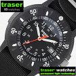 トレーサー ウォッチ腕時計[TRASER WATCHES TRASER 腕時計 トレーサー 時計 ]コード ブルー[CODE BLUE]メンズ時計P6508.400.37.01[ミリタリーウォッチ][送料無料][プレゼント/ギフト/祝い]