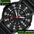 トレーサー ウォッチ腕時計[TRASER WATCHES TRASER 腕時計 トレーサー 時計 ]コード ブルー[CODE BLUE]/メンズ時計P6508.900.37.01[ミリタリーウォッチ][送料無料][プレゼント/ギフト/祝い]