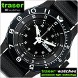 トレーサー腕時計[traser時計 traser 腕時計 トレーサー 時計 ]タイプ6 [TYPE6 MIL-G]メンズ時計/P6600.41F.13.01[送料無料][プレゼント/ギフト/祝い]
