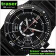 トレーサー ウォッチ腕時計[TRASER WATCHES TRASER 腕時計 トレーサー 時計 ]ジーエムティー プロブラック[GMT PRO BLACK]/メンズ時計T4204.35B.2D.01[ミリタリーウォッチ ダイバーズウォッチ][送料無料][プレゼント/ギフト/お祝い]