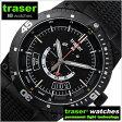 トレーサー ウォッチ腕時計[TRASER WATCHES TRASER 腕時計 トレーサー 時計 ]ジーエムティー プロブラック[GMT PRO BLACK]/メンズ時計T4204.95B.2D.01[ミリタリーウォッチ ダイバーズウォッチ][送料無料][プレゼント/ギフト/祝い][父の日 ギフト/人気]