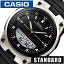 CASIO腕時計[カシオ時計] CASIO 腕時計 カシオ 時計