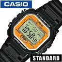 楽天腕時計のパピヨン(Papillon)カシオ スタンダード腕時計[CASIO STANDARD]( CASIO 腕時計 カシオ 時計 )スクエア スタイル デジタル ウォッチ(DIGITAL)/レディース腕時計/LA-20WH-9A[スポーツ][生活 防水]